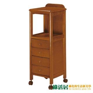 【綠活居】高柏  時尚1.1尺木紋四抽玄關櫃/收納櫃