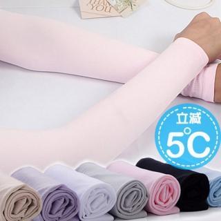 冰絲涼感無接縫防曬袖套(E322-02)