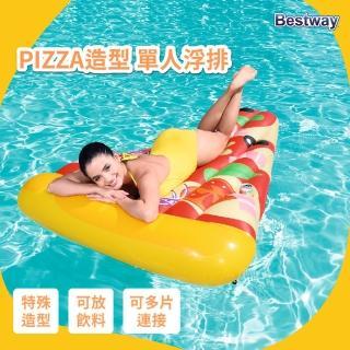 【BESTWAY】PIZZA造型 ﹝單人浮排﹞(充氣 比薩 漂浮 漂流 浮板 躺椅 附杯架 戲水 可拼接)