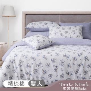 【Tonia Nicole 東妮寢飾】100%精梳棉兩用被床包組-雙人(任選)