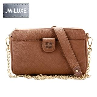 【JW】LUXE系列- 真皮頭層牛皮歐式簡約手拿鏈帶包(共5色)