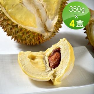 【愛上鮮果】鮮凍金枕頭榴槤果肉4盒(350g/盒)