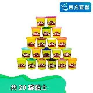 【PLAYDOH 培樂多】補充罐系列(無毒 繽紛20色黏土組 A7924)