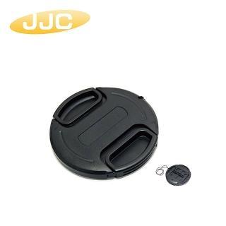 【JJC】72mm夾扣式鏡頭蓋(附繩)