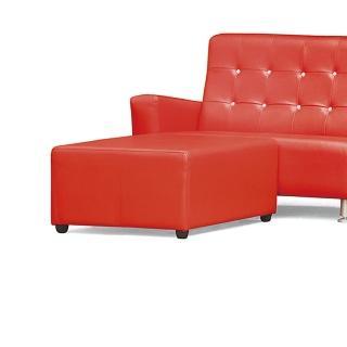 【AS】寶兒皮腳椅-68x96x39cm