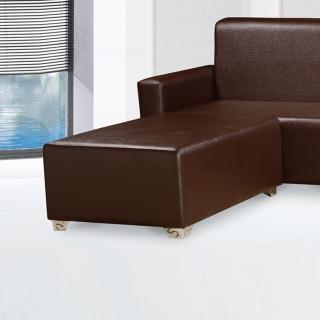 【AS】波卡腳椅-68x96x41cm