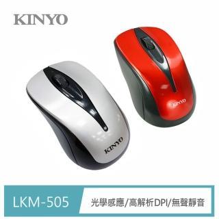 【KINYO】藍光USB靜音滑鼠LKM505(防疫優先 在家工作、上課必備)