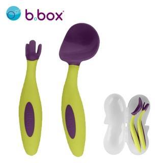【澳洲 b.box】專利湯匙叉子組-葡萄紫