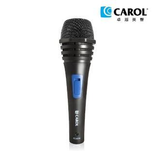 【CAROL】教學演講用經濟型麥克風EE-8355- 音質清晰明亮(★各校老師揪團推薦、高CP值激推!)