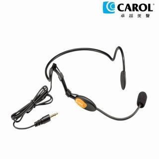 【CAROL】頭戴式麥克風 MUD-806N(★音質清晰、配戴舒適穩固、表演/健身/瑜珈/舞蹈教學適用)