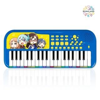 【RUNALAND 路納星球】知音 37KEY電子琴