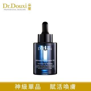 【Dr.Douxi 朵璽】檜木修護精華油 30ml