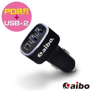 【aibo】AP12 2+1孔 Type-C PD閃電快充車用充電器(USBx2+PDx1)