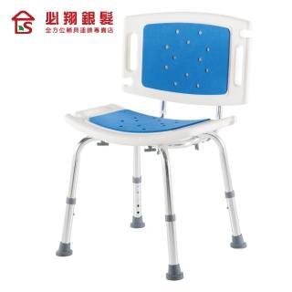 【必翔銀髮樂活館】輕便背靠式軟墊洗澡椅(YK3030-1)