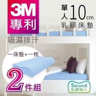 【sonmil乳膠床墊】3M吸濕排汗型10cm乳膠床墊+乳膠枕超值組-單人3尺-學生宿舍床墊(贈純棉床包2件組)