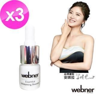 【Webner 葦柏納】淨透白玫瑰雪肌露7ml(3入)