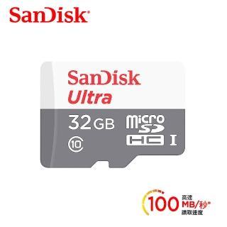 【SanDisk 晟碟】Ultra microSD UHS-I 32GB 記憶卡-白 公司貨 80MB