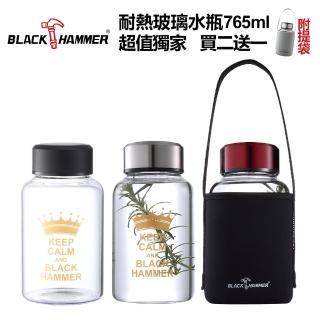 【義大利BLACK HAMMER】亨利耐熱玻璃水瓶 765ml-附布套(買二送一)