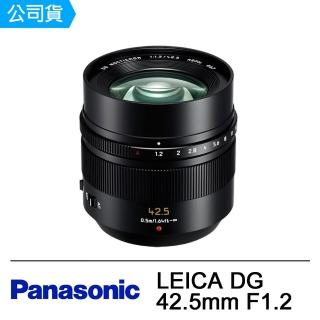 【Panasonic 國際牌】LEICA DG 42.5mm F1.2 ASPH.(公司貨)