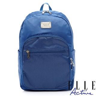 【ELLE active】摩登都會系列-後背包-藍色