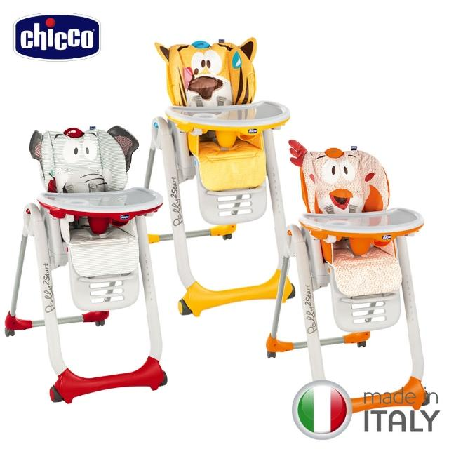 【Chicco】Polly 2 Start多功能成長高腳餐椅-2色