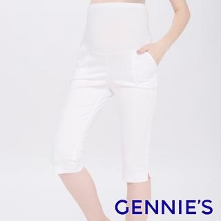 【Gennies 奇妮】時尚百搭素面一體成型五分褲(白T4D37)