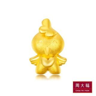 【周大福】Q版生肖系列黃金吊墜-雞(不含鍊)/