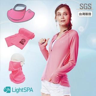 【極淨源】Light SPA美肌光能防曬系列/連帽外套.兩用遮陽帽.袖套.全罩口罩五件組/五色(光能防曬抗UV紫外線)