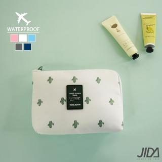 【JIDA】出清。輕生活多彩防震多功能旅行收納包/數碼包