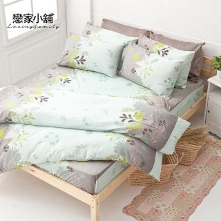 【戀家小舖】100%台灣製純棉雙人加大床包被套組-含2件枕套(多款任選)