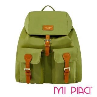 【MI PIACI】MI PIACI-PANDORA系列雙口袋翻蓋後背包三色-18805xx
