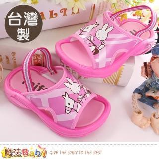 【魔法Baby】13.5-14.5cm幼兒拖鞋 台灣製米飛兔正版鬆緊帶拖鞋(sk0434)