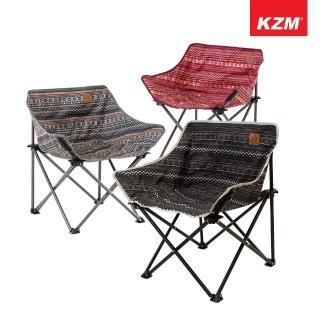 【KAZMI】KAZMI 彩繪民族風休閒折疊椅