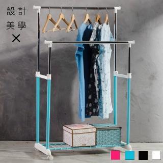 【Ashley House】MIT 馬卡龍雙桿附置物底網雙桿伸縮曬衣架/曬衣桿(台灣製 外銷好品質)