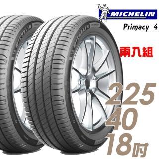【Michelin 米其林】PRIMACY 4 高性能輪胎_送專業安裝 兩入組_225/40/18(PRI4)