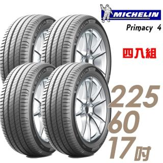 【Michelin 米其林】PRIMACY 4 高性能輪胎_送專業安裝 四入組_225/60/17(PRI4)