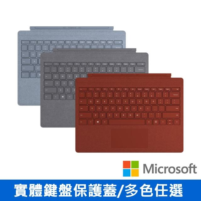 【Microsoft 微軟】Surface Go實體鍵盤保護蓋(三色任選)