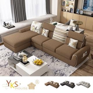 【YKSHOUSE】席拉L型獨立筒布沙發(三色可選)