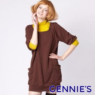 【Gennies 奇妮】復古假二件長版哺乳上衣(咖/紫/墨綠GN026)