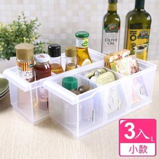 【真心良品】諾可隔板多用途整理盒小款_附輪(3入)