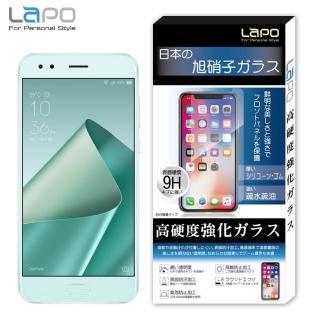 【LaPO】ASUS ZenFone 4 全膠滿版9H鋼化玻璃螢幕保護貼(ZE554KL)