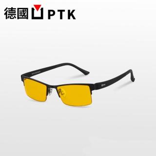 【德國PTK】室內專用-運動電競專用防藍光護目眼鏡-男女適用(德國PTK-運動電競專用防藍光護目眼鏡-男女適用)