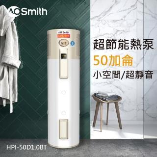 【買就送吸塵器A.O.Smith 美國AO史密斯】美國百年品牌 50加侖超節能熱泵熱水器 省電又省錢(美國AO史密斯 HP