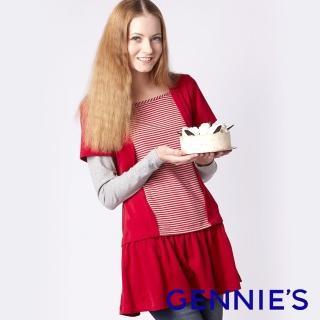 【Gennies 奇妮】休閒條紋假二件長版哺乳上衣(紅/藍GN023)