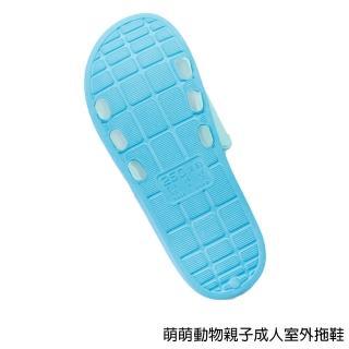 【333家居鞋館】成人款★萌萌動物親子成人室外拖鞋(2色)