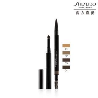 【SHISEIDO 資生堂國際櫃】三效眉彩釉(兩色任選)