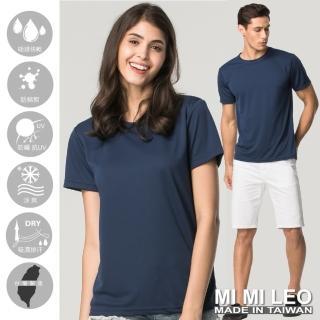 【MI MI LEO】台灣製速乾吸排機能T恤-深藍(#短袖#百搭#吸濕排汗衣#透氣#超舒適#夏季必備)