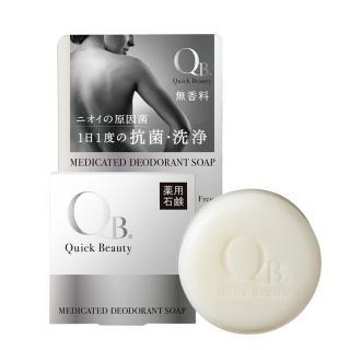 【QB 零體味專家】抗異味潔淨皂80g