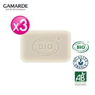 【GamARde珂瑪德】摩洛哥堅果油潤膚皂100g三件組(歐盟雙有機認證 敏感肌適用)