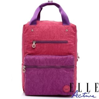 【ELLE active】城市微旅行-後背包-小-桃紅色